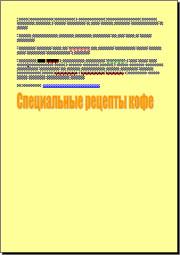 работы бесплатно по литературе курсовые работы бесплатно по литературе